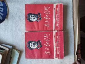 东方红歌声(1)(2)