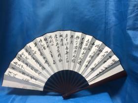 扇子(书法+书画)Fan (calligraphy + painting)