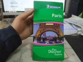 Paris:plan Discover Explore【外文原版】