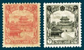 伪满邮票-伪满洲国北陵图邮票折 含全新原票2枚