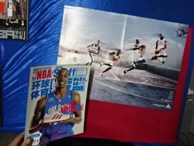 环球体育灌篮-210【有海报】