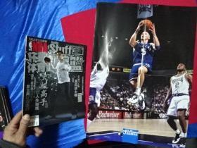 环球体育灌篮-219【有海报】