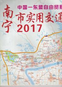 南宁市食用交通图2017