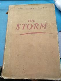 外文小说 1948年出版 ILYA EHRENBURG THE STORM伊利亚爱伦堡的风暴