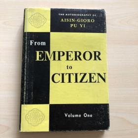 FROM EMPEROR TO CITIZEN 上册