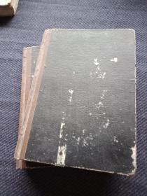 老旧自制硬精装本《七剑下天山》上下册全