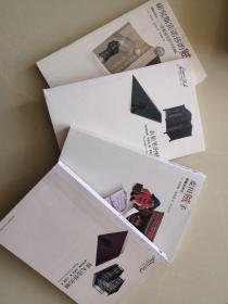 雅贼系列【4册】别无选择的贼 衣柜里的贼 麦田贼手 研究斯宾诺莎的贼 4册合售