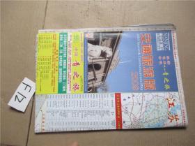 南京市城区位置王江苏商务地图交通旅游版2009