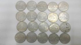 流通纪念币;建国40周年(机会难得,20枚币和售)