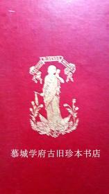 【限量本30/125】【毛边】1886年布面原装/烫金书名/LALAUZE铜版插图本(21幅)/英文版/勒萨热《吉尔|布拉斯》3册(全),限量125套,本店所有的编号是30号 LE SAGE: GIL BLAS OF SANTILLANA中文的最好译本是杨绛译本