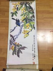 国画枇杷(成都画家兰源昌)