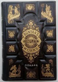 《约翰·班扬作品全集》1873年豪华摩洛哥皮装本钢版画插图本