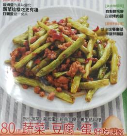 YT Kitchen's Collection 快乐厨房 2018年 9-10月号 双月刊 NO.122 邮发代号: