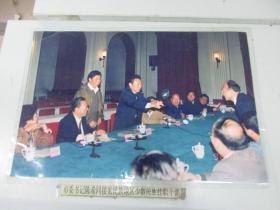 彩色摄影照片一张 市委书记陈希同接见民族地区少数民族挂职干部 尺寸44.5/29厘米