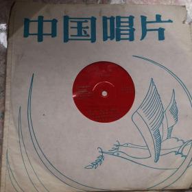 中国唱片:吕剧 龙凤面(全局)共8面