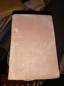 鲁迅全集(红布面精装7本,1948年9月东北初版三千五百部,)合售【2.4.6.9.10.11.14】有第二十兵团宣传部的印章