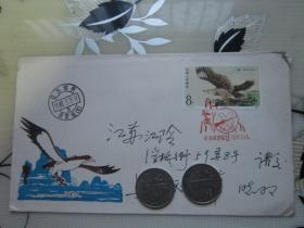 T114《猛禽》纪念封 首日实寄封   1987年