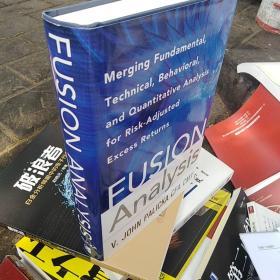 FUSION ANALYSIS: MERGING FUNDAMENTAL AND