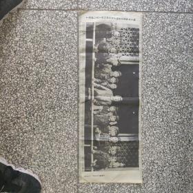 珍品丝织 伟大领袖毛主席和开国元勋们在天安门城楼上  毛 林 周 康 陈 邓 贺等