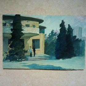 早期上海第十届美术参展作品 上海戏剧学院【胡妙胜】教授画师上海某研究所人物风景水粉画。