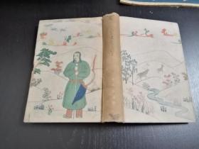 辽の文化を探る