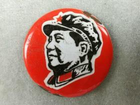 *FWP-少见毛主席侧面军装搪瓷老像章,文革搪瓷毛主席像章