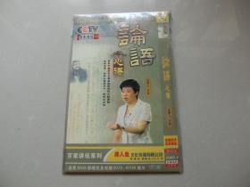 2片装DVD百家讲坛【论语心得】于丹、H架4层
