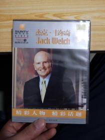 杰克韦尔奇    VCD
