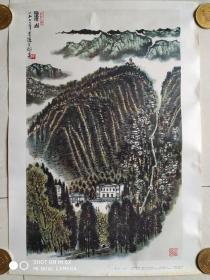 陈大羽~作~【庐山】四开、上海、五张一起卖