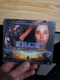 最终幻想    DVD