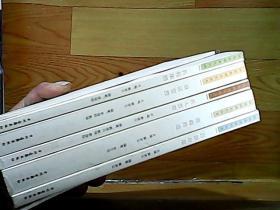 许昌旅游文化丛书(五册全)