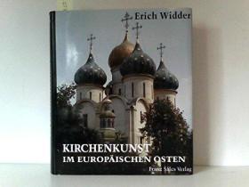 德语文原版书 Kirchenkunst im Europäischen Osten 欧洲东部的教堂艺术– 1987 von Erich Widder (Autor)