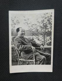 老照片:主席文革照片一张