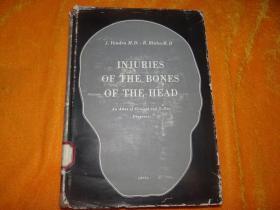 头骨碎伤治疗临床(外文版 16开精装本 图版170页)