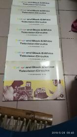 彩色黑白电视机线路图集【第1-7辑·全七辑】8开 一套世界性最完整、最精美、最实用之电视技术参考资料(横8开)b51-1