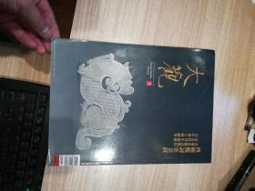 大观月刊 2010年02期