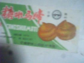 糖水马蹄罐头商标