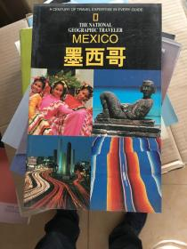 国家地理学会旅行家系列:墨西哥