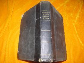 外文 词典  1861年 请看图