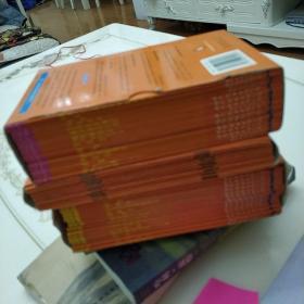 【企鹅英语简易读物精选 上 一.二.三 全46册】3盒