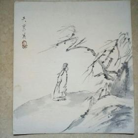 (天业): 一幅水墨高士图,老画真迹。