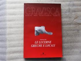 LE LUCERNE GRECHE ELOCALI【2】第一页有写字 外文版  以图为准