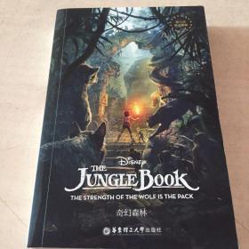迪士尼英文原版 奇幻森林 The Jungle Book: The Strength of th