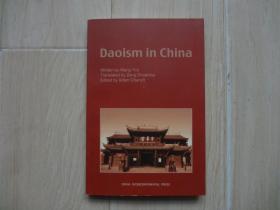 中国道教(英文版)