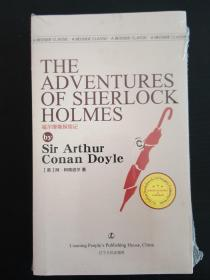 THE ADVENTURES OF SHERLOCK HOLMES(福尔摩斯探险记 英文版)