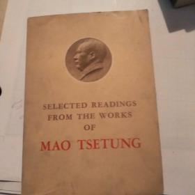 毛泽东著作选读  英文版 红色收藏  小32开本