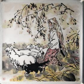 (3周年店庆优惠,买3幅加送1幅。)重庆 马振声牧羊图斗方 。省诗词学会会长收藏作品流出,画面有收藏章,介意慎购。