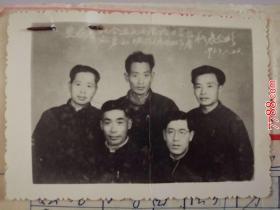 1963年安徽省社 会主义建 设先 进集体先 进工 作者代表合影(附合影的相关资料)