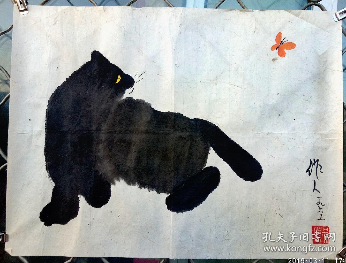 吴作人,猫,软片。45*34