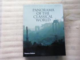 经典世界全景 Panorama of the Classical World 【精装】外文原版